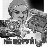 ne-voryi1