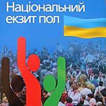 ekzit2010-1