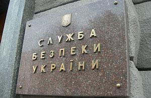 Нерухомість по всій Україні, валюта, бізнес і елітні авто. Екс-глава СБУ Смешко показав свої статки