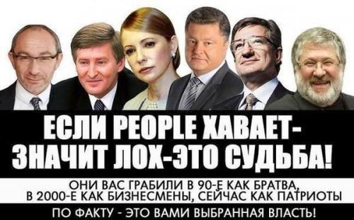 Состояние олигарха Ахметова возросло за последний год президентства Порошенка на 830 млн долл, — Bloomberg