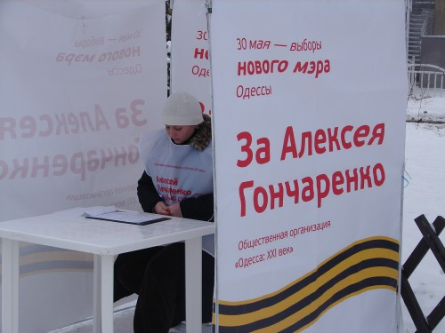 По факту хулиганских действий под посольством Германии прокуратурой Киева начато уголовное производство, - Луценко - Цензор.НЕТ 9971
