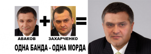 #Аваков угрожает разогнать новый #Майдан во время президентских выборов-2019