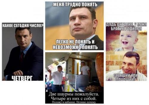 #Кличко розповів байку, чому стрімко і удвічі подорожчав проїзд у столиці