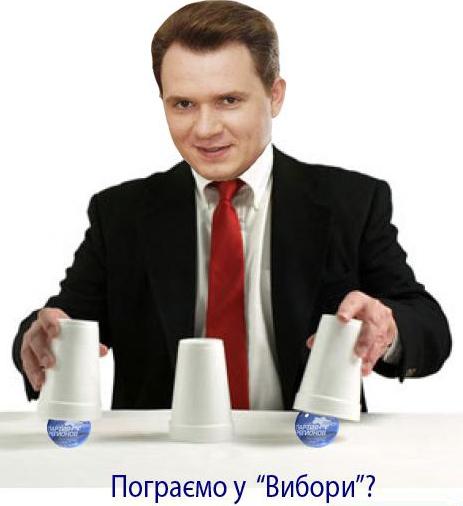 ЦИК не будет объявлять о начале избирательного процесса в Кривом Роге, - Охендовский - Цензор.НЕТ 3139