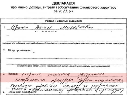 Dragan-Vasyl2-500x376