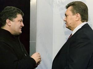 2 млрд грн из банка Януковича после снятия ареста вывели через банк Порошенка. Видео
