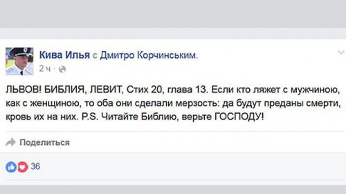 Kiva-Ilya1-500x281