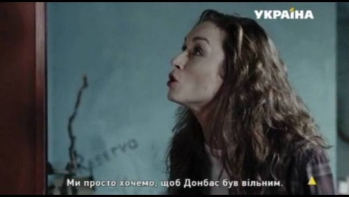 Ahmetov-separ-serial2-500x282