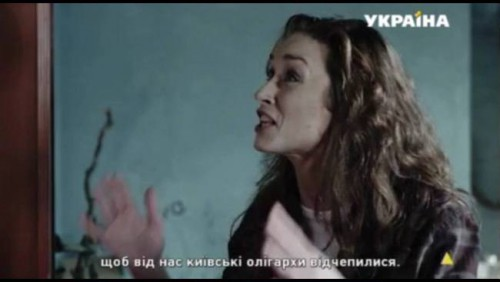 Ahmetov-separ-serial3-500x282