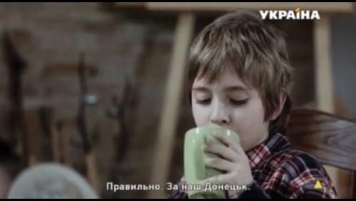 Ahmetov-separ-serial6-500x282