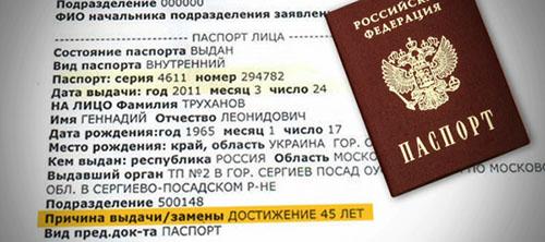 НАБУ обшукало імовірну «дружину» одеського мера-рашиста Труханова: знайшли його речі і картки