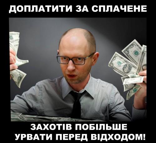 НАБУ відкрило кримінальну справу про зловживання Яценюка і Петренка