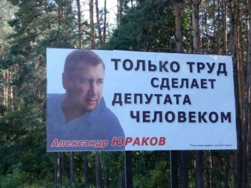 Под Киевом суд вернул государству озеро, захваченное человеком Януковича — Александром Юраковым