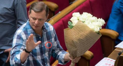 #Ляшко блокировал трибуну Рады в рубашке стоимостью почти 6500 гривен. Фото