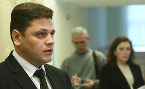 Луценко призначив прокурором Херсонщини брата нардепа від БПП Сергія Тригубенка, який є фігурантом корупційного скандалу. Відео