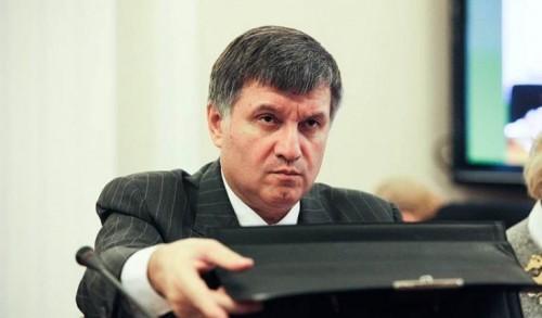Avakov-liba2-500x293