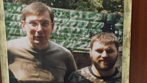 В офисе убийцы полицейских в Днепре нашли фото с #Луценко