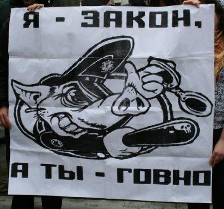 Аваковщина. #Деканоидзе запретит законом видеосъемку действий сотрудников патрульной полиции