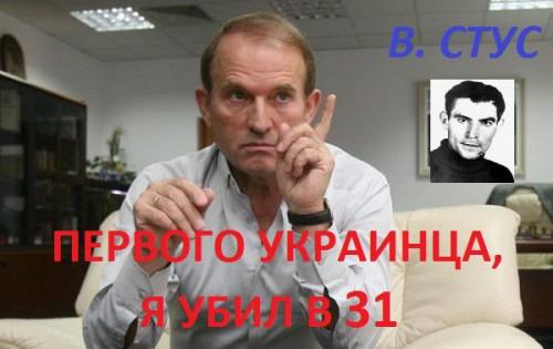Medvedchuk-Victor6-500x315
