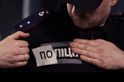policia-menti1-500x333