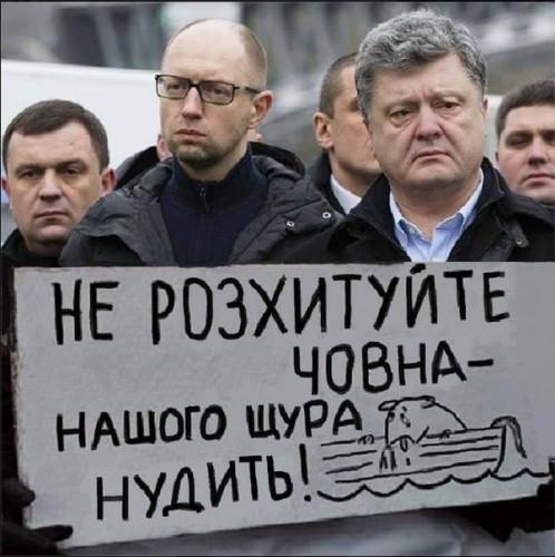 План по дестабилизации в Украине под названием «Шатун» разработал глава фракции БПП Игорь Грынив, — #Саакашвили. Видео