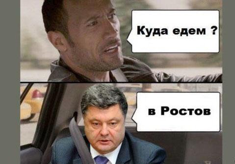 «Кассетный скандал» может отправить #Порошенко в нокаут, — редактор Мостовая