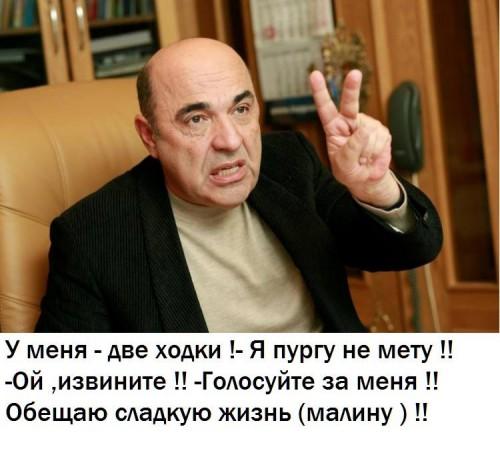Rabinovych-Vadym1-500x451