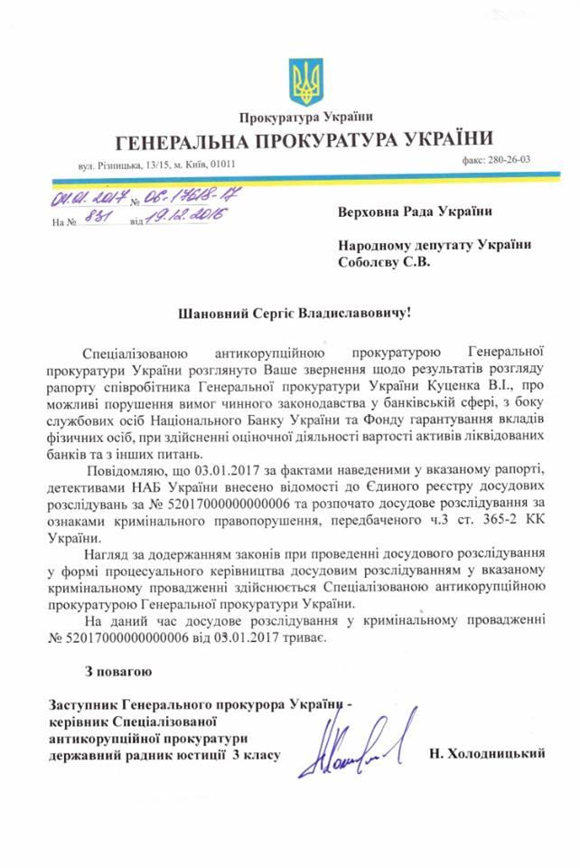 Gontareva-GPU1