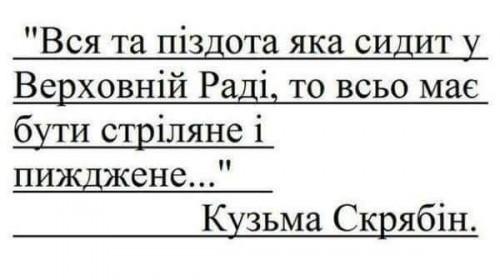 Skryabin-Rada1-500x280