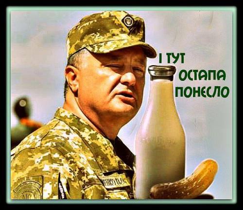 #Порошенко заборонив #WebMoney в Україні