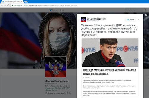 Путінську зозулю #Савченко закидали яйцями у Миколаєві. Відео