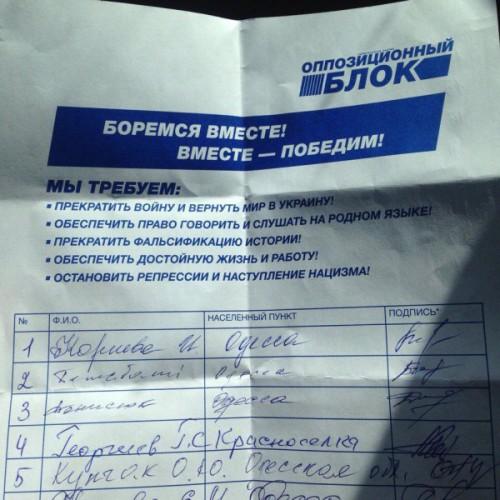 Odesa-provokac2-500x500