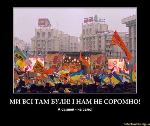 Maidan-proti-svinei1-500x418
