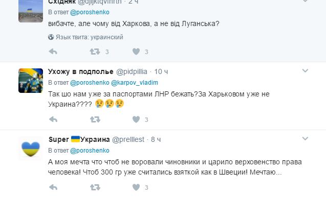poroshenko-zabuv1