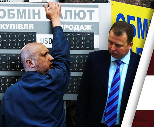 Підозрюваний у несплаті податків нардеп від «Народного фронту» Лук'янчук йде в Рахункову палату. Відео