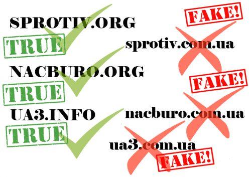 Від імені Вадима Гладчука зловмисники створили клони низки популярних інтернет-видань