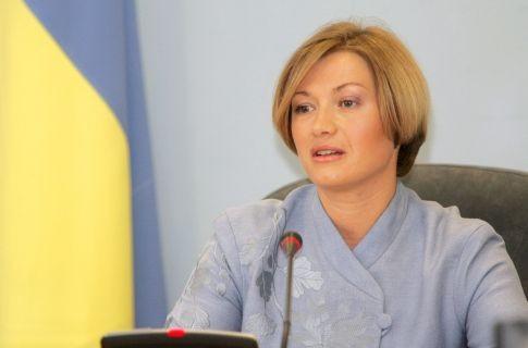 Gerashenko-Irina1
