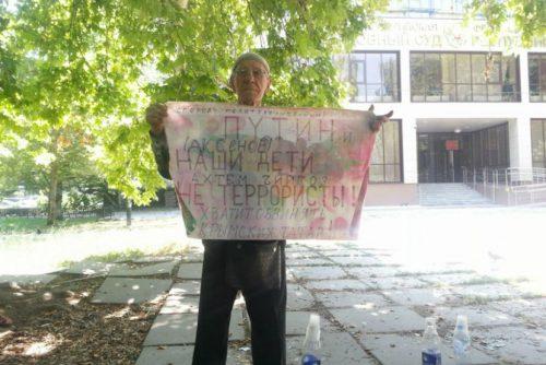 Karametov-protest1-500x334
