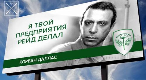 Сбежавший в Израиль мафиози #Корбан, задумался о возвращении в Украину
