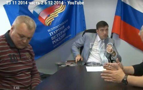 #Саакашвили прорывать украинскую границу помогала Партия ветеранов России. 3 фото