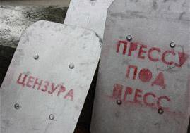 Міжнародний Комітет із захисту журналістів дорікнув #Порошенко за напади #СБУ на #ЗМІ