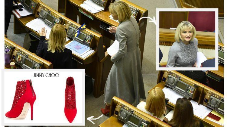Представитель президента #Луценко не постеснялась прийти в Раду в обуви за 30 тыс. грн. Фото