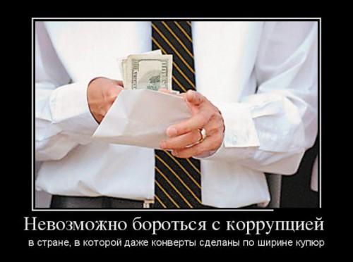 Перший заступник Держміграційної служби Діна Пімахова купила квартиру за 3 млн. Відео