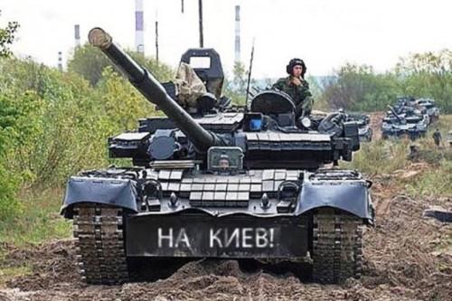 na-Kiev-tank1-500x333