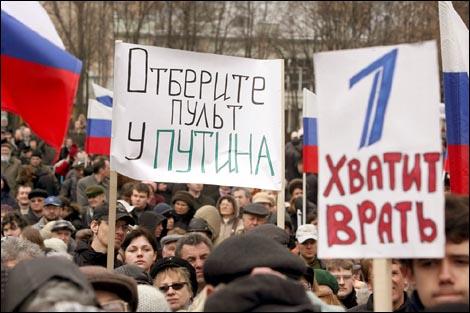 RUSSIA ANTI CENSORSHIP RALLY