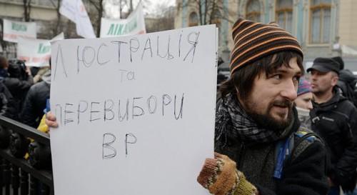 Диктатура. Петренко з мінюсту хоче позбавити конституційних виборчих прав боржників з аліментів