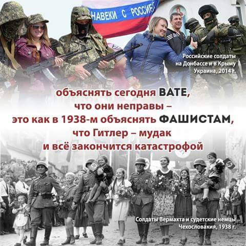 rus-fashism1