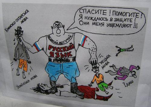 """Нардеп з Опоблоку Балицький різко заволав про заборону """"рідної"""" російської мови"""