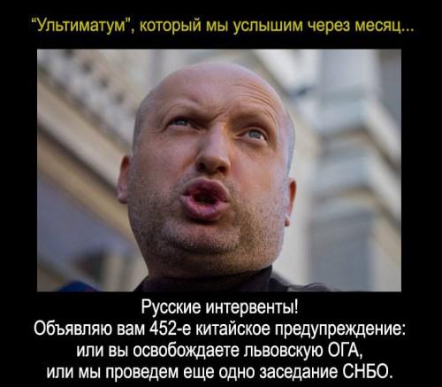 Наказ не штурмувати луганське СБУ надійшов від Турчинова. Відео