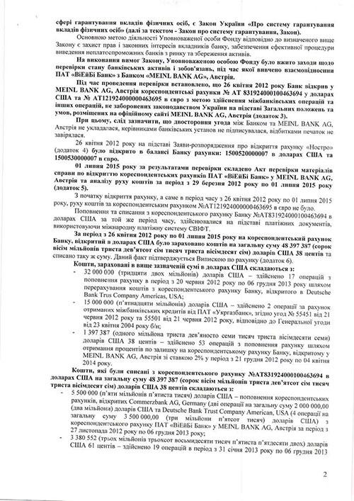 Bahmatuk-zlochin2 (1)